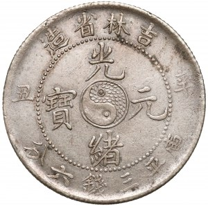 Chiny, Kirin, 50 Fen rok 38 (1901)