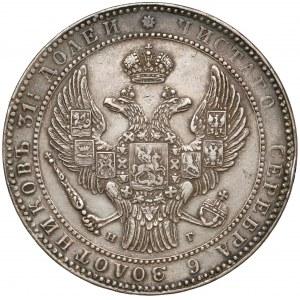 1-1/2 rubla = 10 złotych 1835 HГ, Petersburg