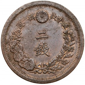 Japonia, Meiji, 2 Sen rok 13 (1880)