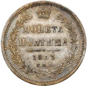 Rosja, Mikołaj I, Połtina 1853 HI, Petersburg