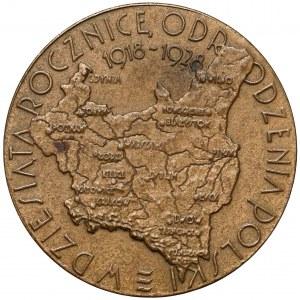 Medal Powszechna Wystawa Krajowa, Poznań 1929 (mały)
