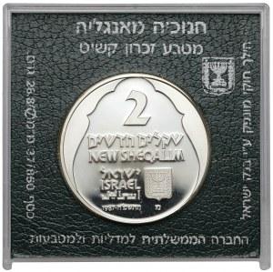 Izrael, 2 New Sheqalim 1987