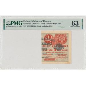 1 grosz 1924 - AX - prawa połowa
