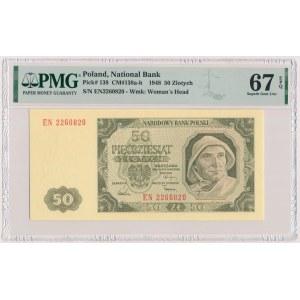 50 złotych 1948 - EN