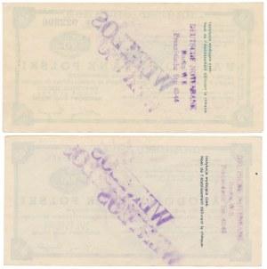 Czeki podróżnicze NBP na 20 i 100 zł (1956) - RZADKIE