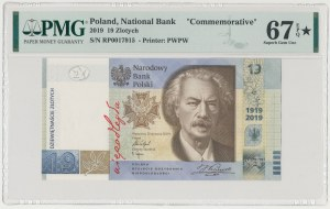 19 złotych 2019 - 100. rocznica PWPW