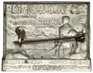 XII KOPRS, Lemberg, Chyrow, Pilica... Iwanogorod, Baranowiczy