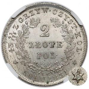 Powstanie Listopadowe, 2 złote 1831 KG - HYBRYDA - b.rzadka i piękna