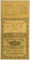 Asygnata Ministerstwa Skarbu (1939) - WZÓR 10 zł D 0000000