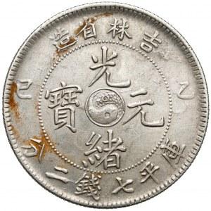 Chiny, Kirin Province, Yuan rok 42 (1905)