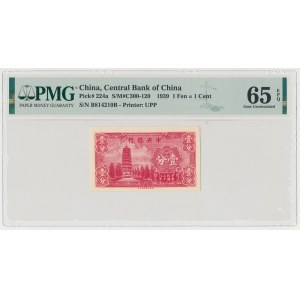 China, 1 Fen = 1 Cent 1939