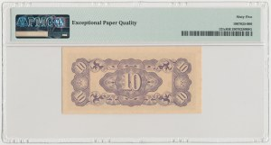 Netherlands Indies, Japanese Occupation WWII, 10 Cent (1942)