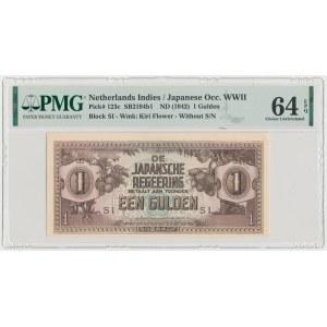 Netherlands Indies, Japanese Occupation WWII, 1 Gulden (1942)