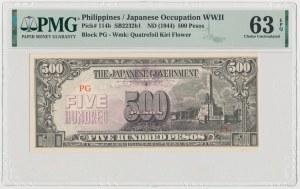 Filipiny, Okupacja Japońska, 500 Pesos (1944)
