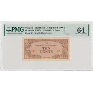 Malaya, Japanese Occupation WWII, 10 Cents (1942)