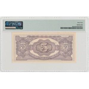 Malaya, Japanese Occupation WWII, 5 Dollars (1942)