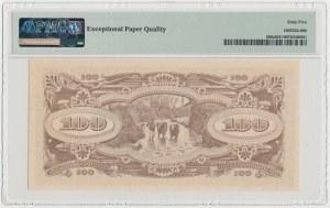 Malaje, Okupacja Japońska, 100 Dollars (1944)