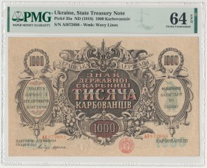 Ukraine, 1.000 Karbovanets (1920) - AI - without watermark