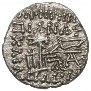 Partia, Osroes II (190 n.e.) Drachma, Ekbatana