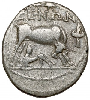 Grecja, Dyrrhachium, magistrat Xenon, Drachma (200-30 p.n.e.)