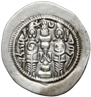 Sasanidzi, Hormizd IV(579–590), drachma
