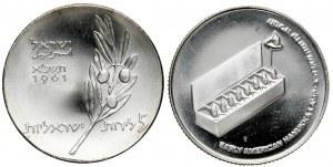 Izrael, 5 lirot 1961 i 10 lirot 1976 - zestaw (2szt)