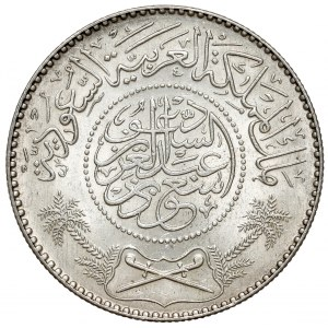 Arabia Saudyjska, 1 riyal AH1374 (1955)