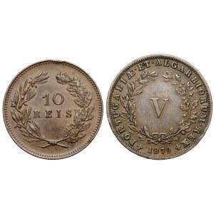 Potugalia, 5 - 10 reis 1879-1891, zestaw (2szt)