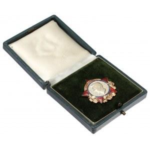 Czechy, Honorowa odznaka - Julus Fučík 1953