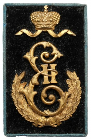 Rosja, Monogram Katarzyny II - Godło naramienne pułku