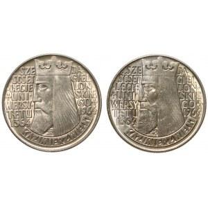 10 złotych 1964 Kazimierz Wielki - etui 600-lecie UJ