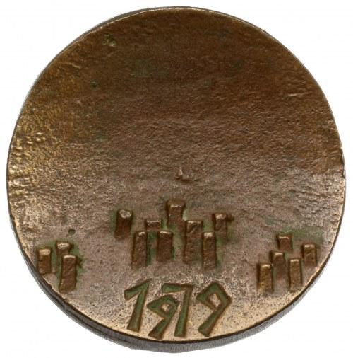 Medal Lubelskie Spotkania Plastyczne 1976 / 1979