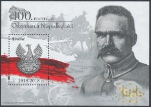 PWPW znaczek 100. rocznica Odzyskania Niepodległości