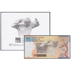 PWPW 80. rocznica urodzin Krzysztofa Pendereckiego - z folderem emisyjnym