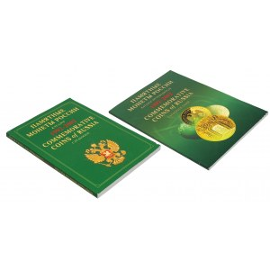 Commomerative Coins of Russia 1992-2002 - Catalogue + Guide