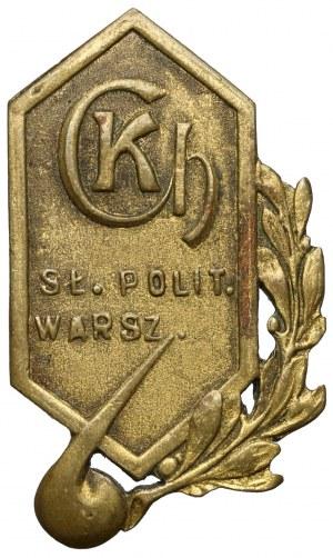 Politechnika Warszawska - Odznaka brązowa