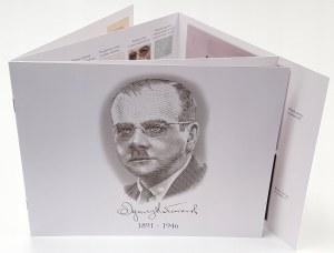 PWPW, Ignacy Matuszewski (2016) - w folderze emisyjnym