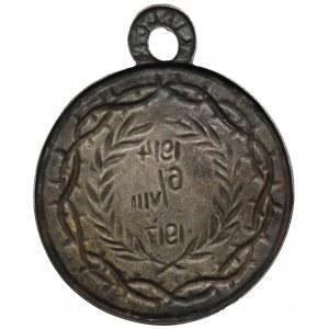 Kielce 1914 6/VIII 1917 - 3. rocz. wymarszu I. Kompanii Kadrowej