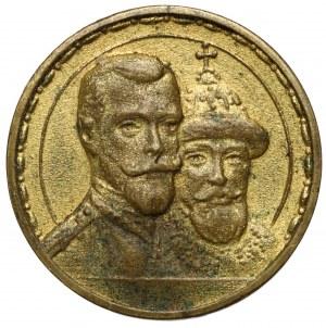 Rosja, Mikołaj II, Rubel 1913, 300 lat Romanowów - odznaka pamiątkowa