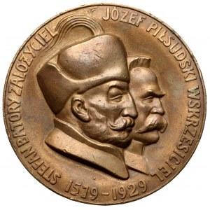 Medal 350-lecie Uniwersytetu w Wilnie 1929