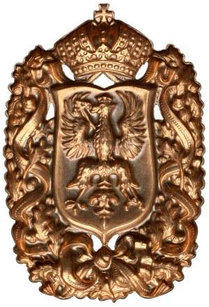 Niemcy (?) - Odznaka na czapkę