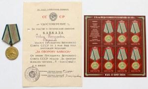 ZSRR, Medal za obronę Kaukazu + legitymacja i komplet znaczków pocztowych