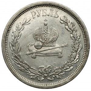 Rosja, Aleksander III, Rubel koronacyjny 1883