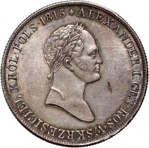 Królestwo Kongresowe, Mikołaj I, 5 złotych 1831 KG, Warszawa