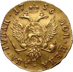 Russia, Elizabeth I, 2 Roubles 1756, St. Petersburg