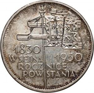 II RP, 5 złotych 1930, Warszawa, Sztandar, STEMPEL GŁĘBOKI