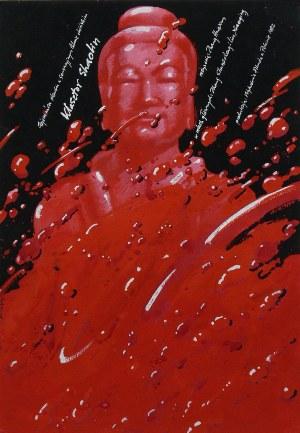 Waldemar Świerzy (1931 Katowice-2013 Warszawa), Klasztor Shaolin, projekt plakatu filmowego