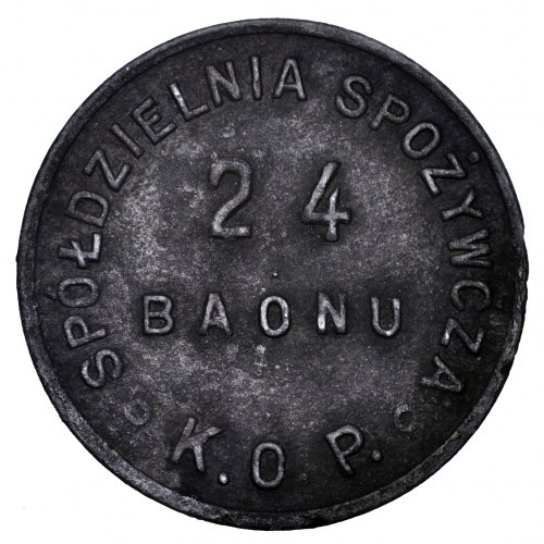 II Rzeczpospolita, 20 groszy Spółdzielni Spożywczej 24 Batalionu KOP ,,Sejny