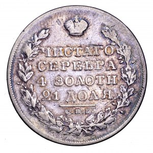 Rosja, Mikołaj I, rubel 1830 NG
