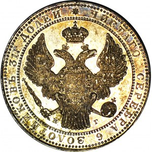 R-, Królestwo Polskie, Mikołaj I, 10 złotych 1834 НГ, PROOFLIKE